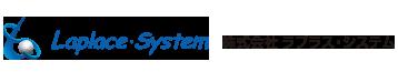 ラプラス・システム | オンライン商談予約システム