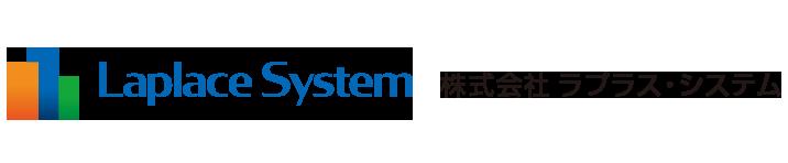 ラプラス・システム|太陽光発電の遠隔監視、シミュレーション、計測、表示