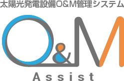 O&M Assistロゴ