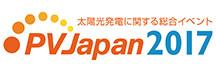 PV Japan2017のロゴ