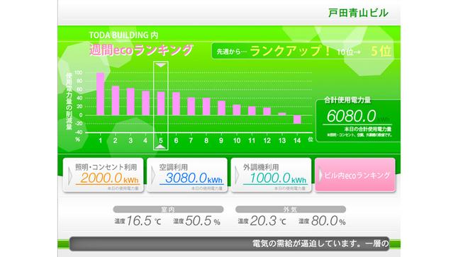 s01_todaaoyamabiru_02.jpg