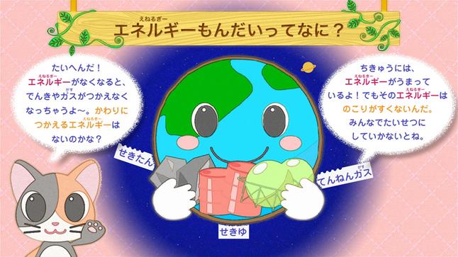 s03_yayoi_02.JPG
